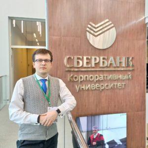 Завершение программы работы с LBS и Корпоративным университетом Сбербанка